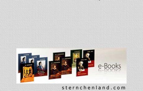 sterbende Sherlock Holmes, Der - Arthur Conan Doyle